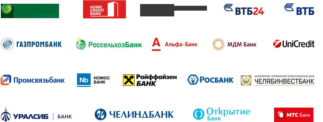 кредитный ипотечный калькулятор сбербанка потребительский кредит 2020 рассчитать